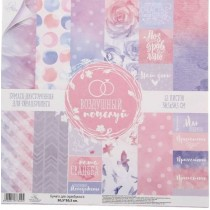 Набор бумаги для скрапбукинга  «Воздушный поцелуй»12 листов 30,5 х 30,5 см, 180 г/м