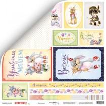 Лист двусторонней бумаги 30x30 от Scrapmir Карточки из коллекции Birthday Party  SM2200010