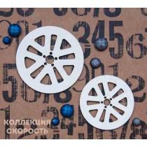 "Чипборд ""Набор Колеса 3"", размер 5 см и 4 см, 2 шт."