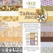 "Набор бумаги ""Тайны леса"" размер 20х20 см, пл. 190 гр\м2"