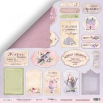 Лист двусторонней бумаги 30x30 от Scrapmir Карточки из коллекции Delicious Recipes