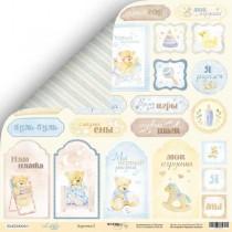 Лист двусторонней бумаги 30x30 от Scrapmir Карточки 2 из коллекции Little Bear  SM2300010