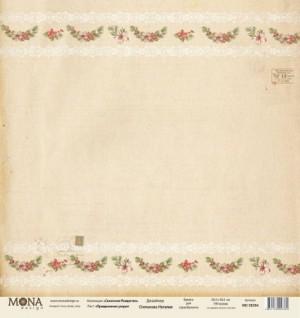 """Лист Праздничные узоры, односторонняя, из коллекции """"Сказочное Рождество"""", размер 30.5х30.5 см, 190 гр\м2."""