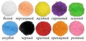 Пампушки 10мм (оранжевый) 10шт