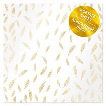 Ацетатный лист с фольгированием Golden Feather 30,5х30,5 см, пл.200 г/м