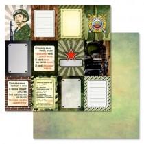 """Бумага """"Дембельский альбом. Карточки"""" (ScrapMania, BL155), 30,5х30,5 см, пл. 180 гр/м2"""