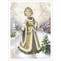 """Тканевая карточка """"Новогодний лес. Снегурочка"""" (ScrapMania)"""