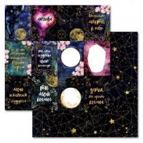 """Бумага """"Тайны вселенной. Карточки"""" (ScrapMania), 30,5х30,5 см, пл. 180 гр/м2"""