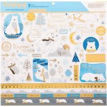 Чипборд с фольгированием на клеевой основе «Мои зимние сны», 30,5 × 30,5 см