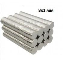 Магнит неодимовый размер 8x1 мм, 1шт