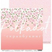 """Лист двусторонней бумаги  В цветущем саду """"Цветение"""", 190 гр\м2"""