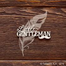 Little Gentleman №2
