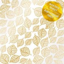 Ацетатный лист с фольгированием Golden Leaves 30,5х30,5 см, пл.200 г/м