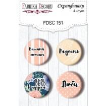 Набор скрапфишек из 4 шт.  FDSC-151