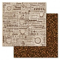 "Бумага ""Магия кофе. Латте"" (ScrapMania) 30,5х30,5 см, пл.180 гр/м2"