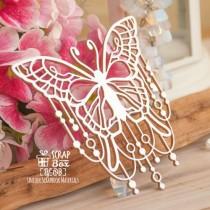 Чипборд бабочка с бусинками Hf-198