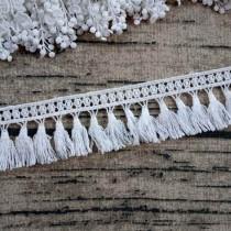 "Кружево ""Бахрома"" ширина 4,5 см, белое, отрез 45 см."