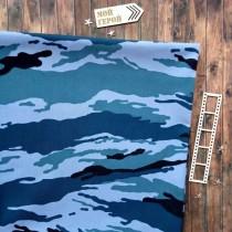 """Отрез ткани """"Камыш"""" серо-голубой, 33х70 см"""