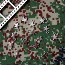 """Подвеска металлическая """"Звезда плоская"""", 11х8 мм, цвет серебро, 1 шт"""