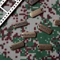 """Подвеска металлическая """"Табличка Fearless"""", 21х8 мм, цвет бронза, 1 шт"""