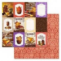 "Бумага ""Магия кофе. Карточки"" (ScrapMania) 30,5х30,5 см, пл.180 гр/м2"