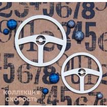 """Чипборд """"Набор Руль 2"""", размер 5 см и 4 см, 2 шт."""