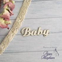 Надпись Baby РАЗМЕР: 6 х 2,2 см