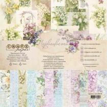 """Набор бумаги """"Первоцветы"""" 8 листов, размер 20х20 см, плотность 190 гр\м2."""