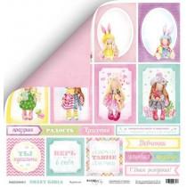 Лист двусторонней бумаги 30x30 от Scrapmir Карточки из коллекции Sweet Girls  SM2500010
