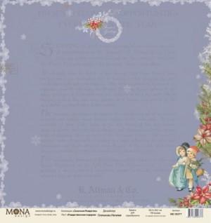 "Лист Рождественские подарки, односторонняя, из коллекции ""Сказочное Рождество"", размер 30.5х30.5 см, 190 гр\м2."